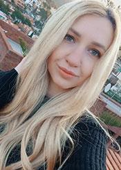 Alla, (33), eine ukrainische Frau