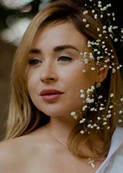 Valentina, (31), eine ukrainische Frau