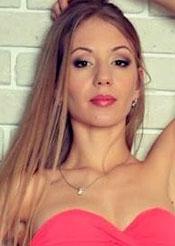 Anna, (32), eine ukrainische Frau