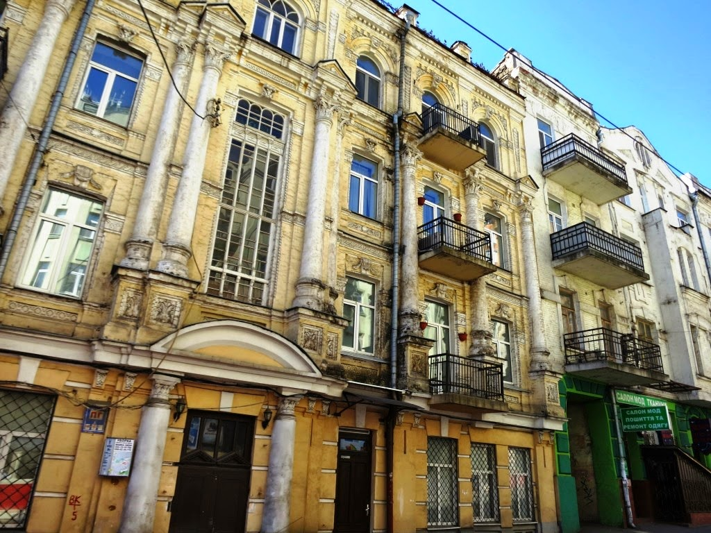 alte-Hausfassade-Kiev