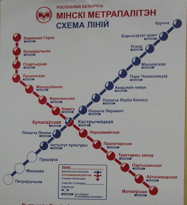 belarus-minsk-metro-20