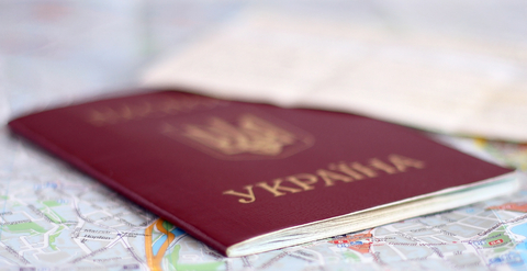 ukraine-reisepass